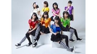 【ゲスト紹介】 FeaM@S Live vol.25(8月11日19時~) ゲストはシブヤDOMINIONさん