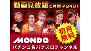 【パチンコ・パチスロ】MONDO2013エロ可愛い女性出演者ベスト5!