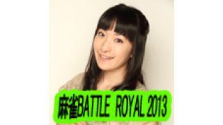 ニコ生:『咲-Saki-』の宮永咲が日本最高峰のプロ雀士とガチ対局!?