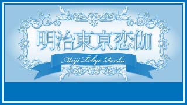 浪川大輔&KENN&岡本信彦の「めいこいラヂオ 浪漫deナイト」第22回レポート