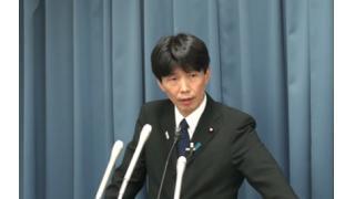 山本一太内閣府特命担当大臣 閣議後定例記者会見(5月31日)