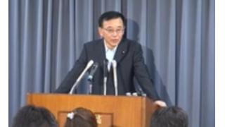 谷垣禎一法務大臣 閣議後定例記者会見(6月21日)