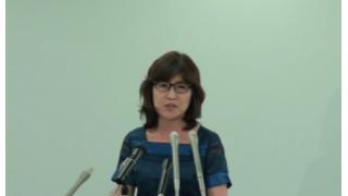 稲田朋美内閣府特命担当大臣 閣議後定例記者会見(6月25日)