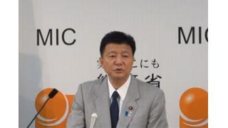 新藤義孝総務大臣 閣議後定例記者会見(6月28日)