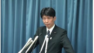 山本一太内閣府特命担当大臣 閣議後定例記者会見(7月9日)