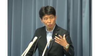 山本一太内閣府特命担当大臣 閣議後定例記者会見(9月3日)