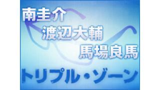 【速報】ブギトリ温泉湯けむり殺人事件 ニコニコ直販にてグッズ販売決定!