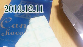 生活臭プンプンする中のお菓子レビュー 「石屋製菓 キャンディチョコレート」【決算レッド】