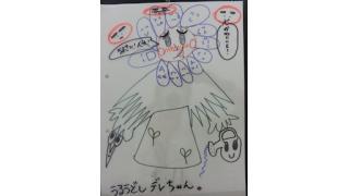 公開録音ふりかえり!!((ヾ(*´・ω・)ノ゙))