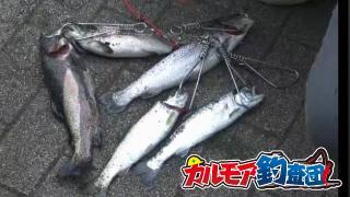 【レポート】カルモア釣査団 いい加減 幻のスーパーレインボーを釣れ 餌釣り編 [芦ノ湖]