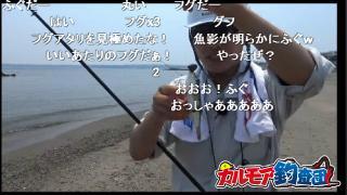 【カルモア釣査団】渚釣り!砂浜で黒鯛を狙う