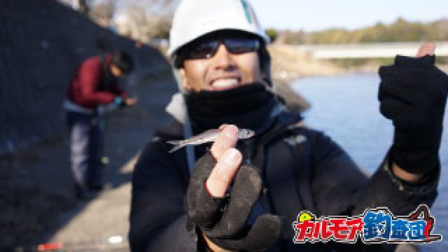 【岸からでも釣れる!!】高滝湖のオカッパリからワカサギ釣り