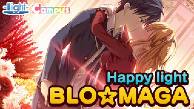 Happy light Cafe第54回は、「二人と始める打算的なラブコメ」発売日スペシャル!