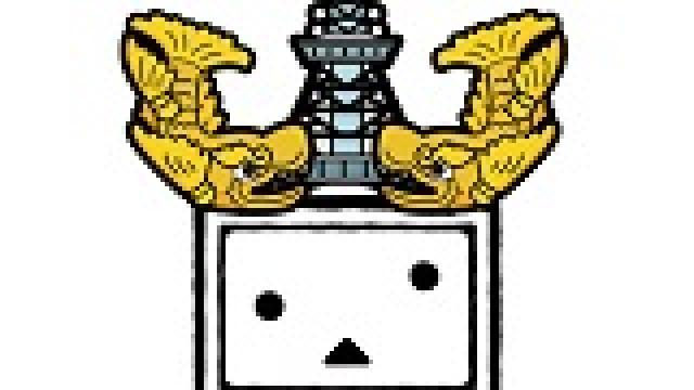 【直前放送!!】ニコニコ町会議in名古屋2017 「町会議の上手な歩き方」 ~その2~