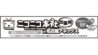 【サンプル記事】ブロマガ始めました!!