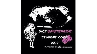 コスサミ学生実行委員会による生放送「おもてなしnight!」