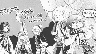 「拷問塔」レイモンド編コミック連載「COMIC@LOID4」好評発売中!!
