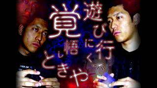 『リュウジのMO生活 2nd Season』アンロックは・・・黒田さん!!!?