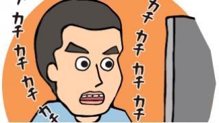 リュウジのMO生活、8月のボス戦シリーズ!第一弾は、シンガポールチャンプ!