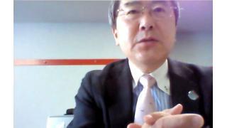 【04月26日】日経平均株価 17,353.28 -86.02【櫻井英明のEIMEI.TV】