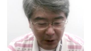 【05月27日】日経平均株価 16,834.84 +62.38【櫻井英明のEIMEI.TV】