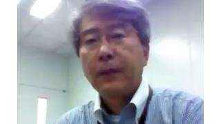 【07月15日】日経平均株価 16,497.85 +111.96【櫻井英明のEIMEI.TV】