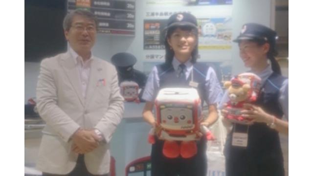 【08月26日】日経IR・投資フェア [9006] 京浜急行電鉄株式会社