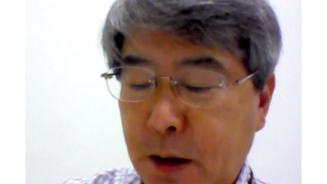 【09月23日】日経平均株価 16,754.02 -53.60【櫻井英明のEIMEI.TV】