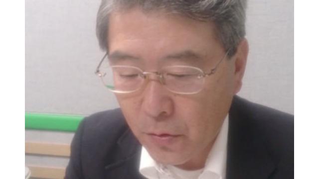 【10月20日】日経平均株価 17,235.50 +236.59【櫻井英明のEIMEI.TV】