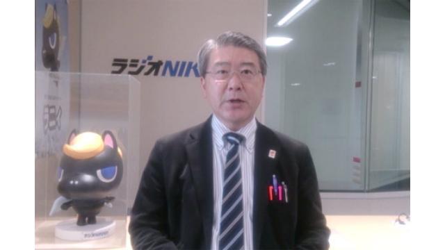 【01月31日】日経平均株価 19,041.34 -327.51【櫻井英明のEIMEI.TV】