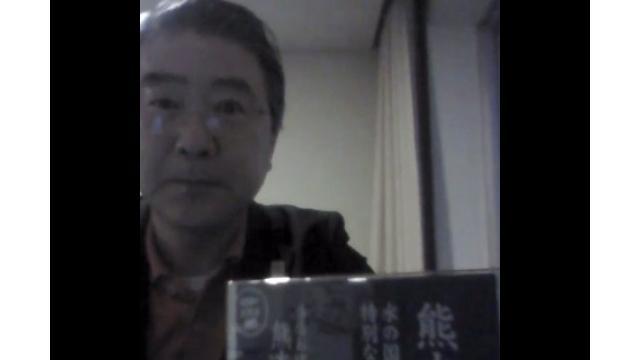 【1月26日】日経平均株価 23,631.88 -37.61【櫻井英明のEIMEI.TV】