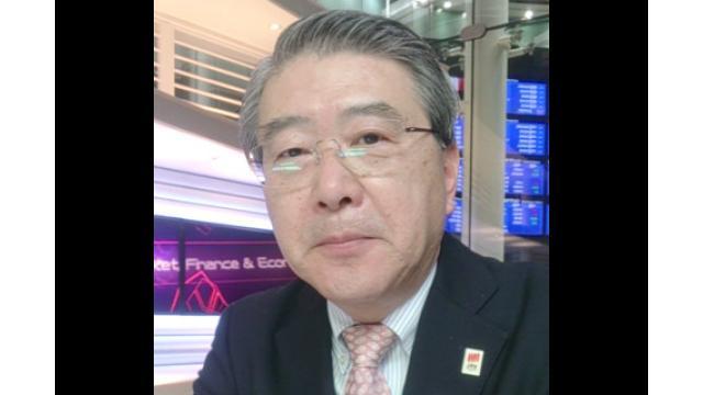 【2月21日】日経平均株価 21,970.81 +45.71【櫻井英明のEIMEI.TV】