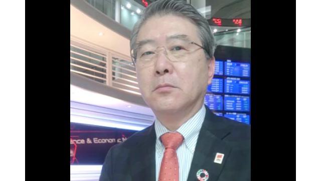 【2月28日】日経平均株価 22,068.24 -321.62【櫻井英明のEIMEI.TV】