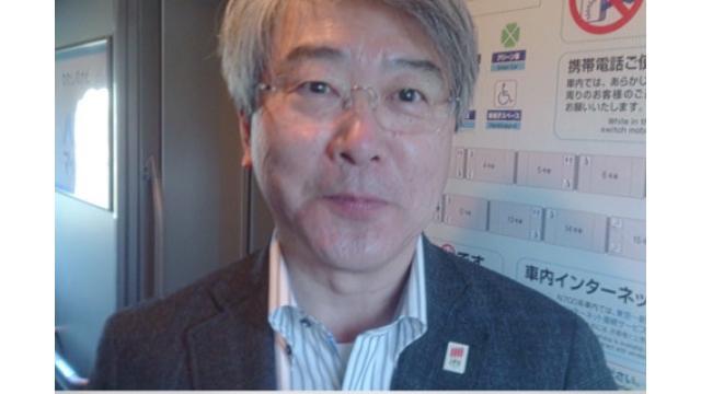 【3月23日】日経平均株価 20,617.86 -974.13【櫻井英明のEIMEI.TV】