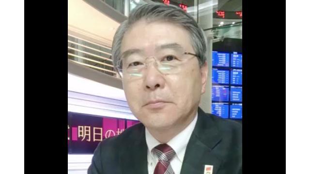 【4月18日】日経平均株価 22,158.20 +310.61【櫻井英明のEIMEI.TV】