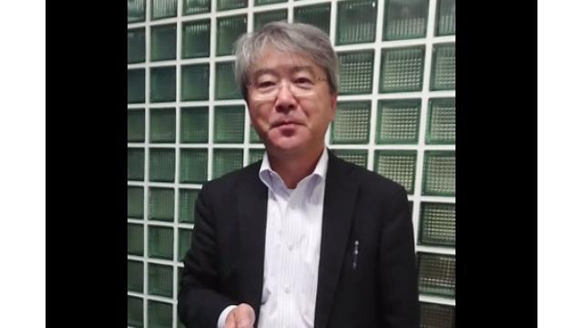 【9月28日】日経平均株価 24,120.04 +323.30【櫻井英明のEIMEI.TV】