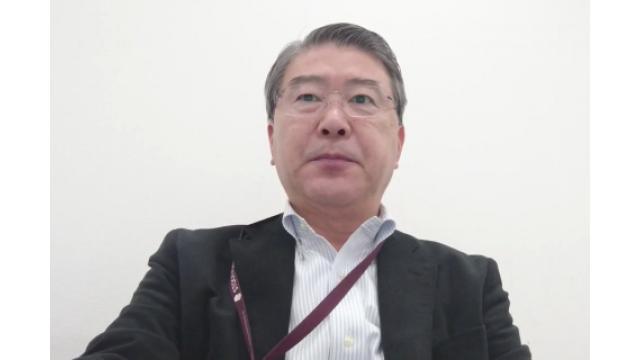 【01月18日】日経平均株価 20,666.07 +263.80【櫻井英明のEIMEI.TV】