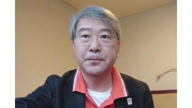 【01月25日】日経平均株価 20,773.56 +198.93【櫻井英明のEIMEI.TV】