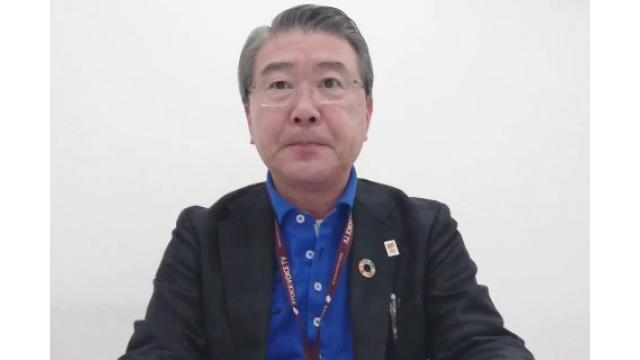 【01月28日】日経平均株価 20,649.00 -124.56【櫻井英明のEIMEI.TV】