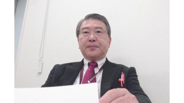 【01月31日】日経平均株価 20,773.49 +216.95【櫻井英明のEIMEI.TV】