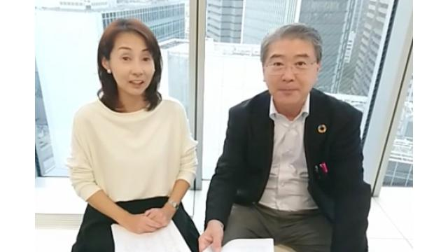 【11月19日】日経平均株価 23,292.65 -124.11【櫻井英明のEIMEI.TV】