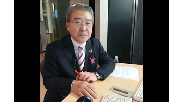 【11月20日】日経平均株価 23,148.57 -144.08【櫻井英明のEIMEI.TV】