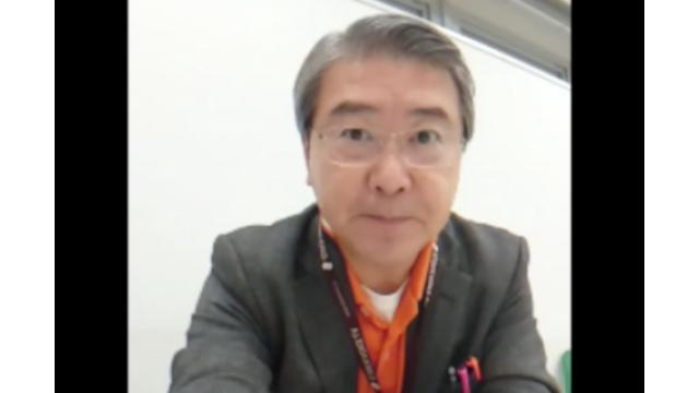 【12月19日】日経平均株価 23,864.85 -69.58【櫻井英明のEIMEI.TV】