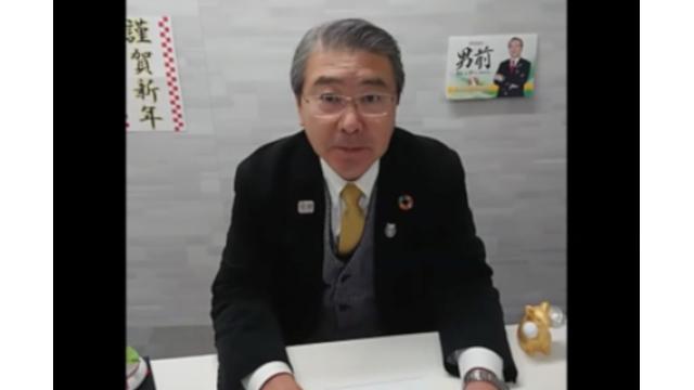 【12月26日】日経平均株価 23,924.92 +142.05【櫻井英明のEIMEI.TV】