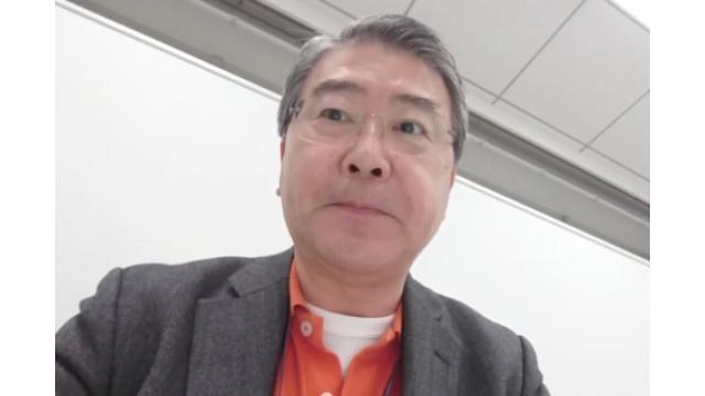 【02月20日】日経平均株価 23,479.15 +78.45【櫻井英明のEIMEI.TV】