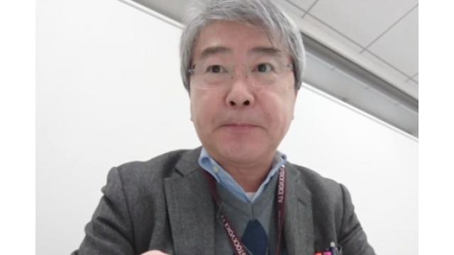 【03月26日】日経平均株価 18,664.60 -882.03【櫻井英明のEIMEI.TV】