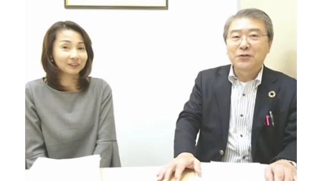 【03月31日】日経平均株価 18,917.01 -167.96【櫻井英明のEIMEI.TV】