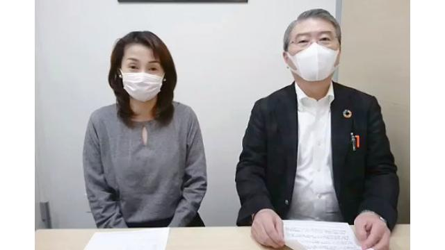 【04月21日】日経平均株価 19,280.78 −388.34【櫻井英明のEIMEI.TV】