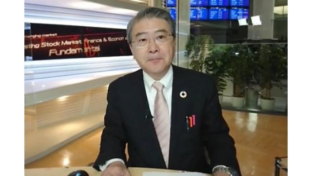 【04月30日】日経平均株価 20,193.69 +422.50【櫻井英明のEIMEI.TV】