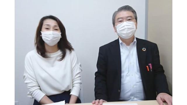 【05月19日】日経平均株価 20,433.45 +299.72【櫻井英明のEIMEI.TV】